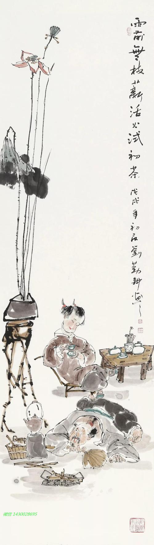 2017年7月《解放区的天》入选庆祝中国人民解放军建军90周年全国美术
