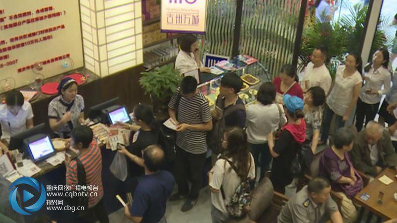 重庆一面馆推出天价面条 一碗杂酱面1314元