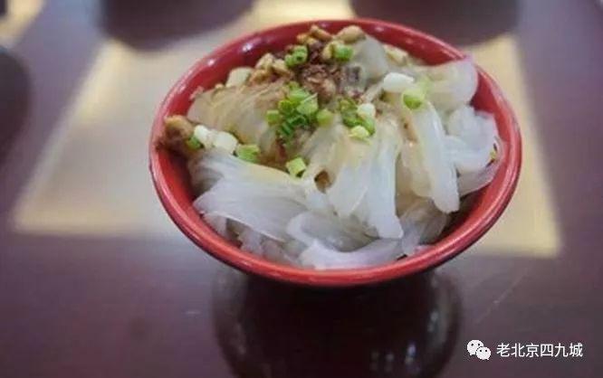 老北京绿豆儿是用凉粉做的,不管是还是儿,鱼儿儿,凉粉拨粉皮,都是纯什么菜可以减体脂图片