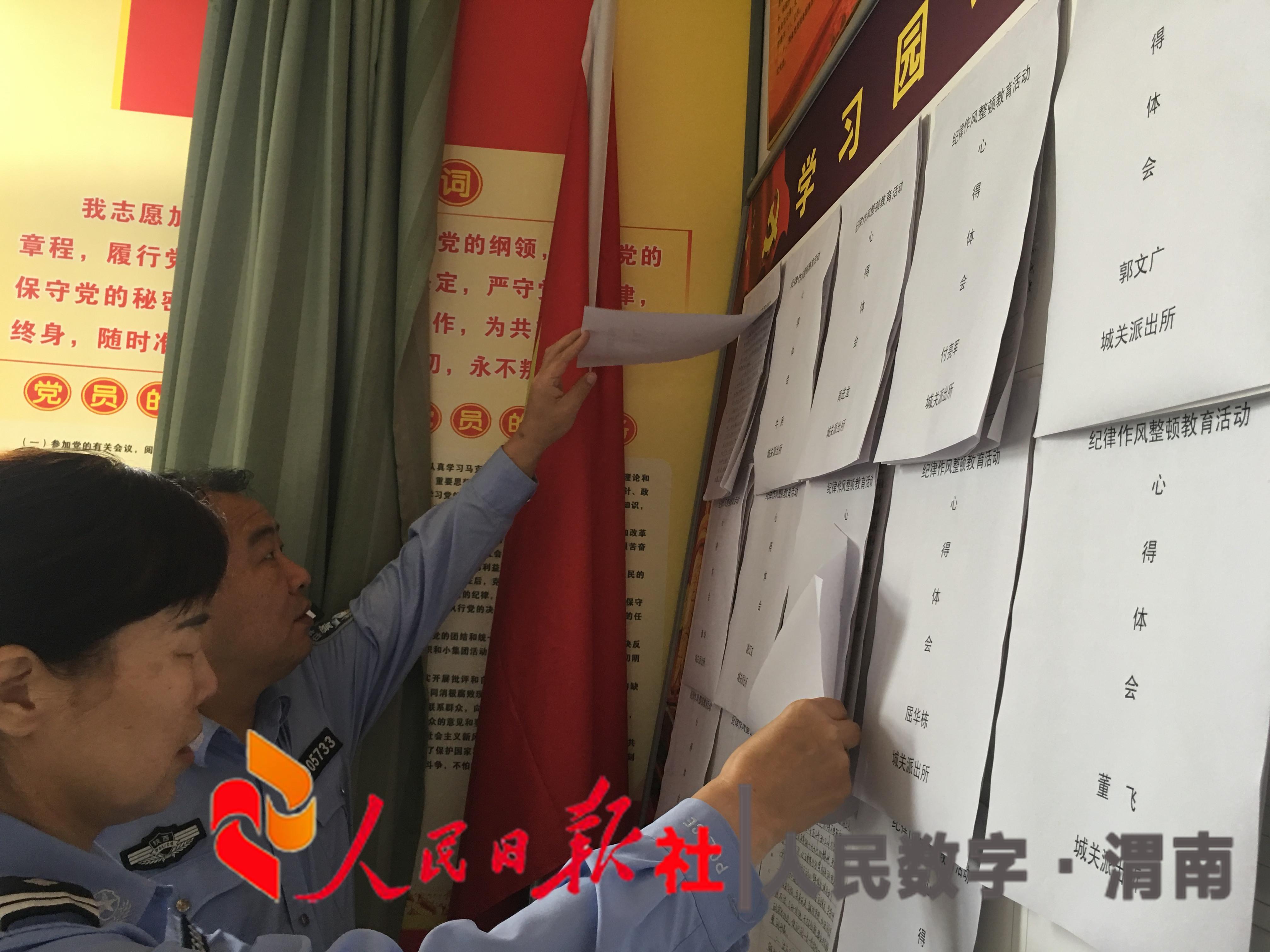 学生纪律主题的黑板报设计模板-遵规守纪做文明人 - 5068儿童网