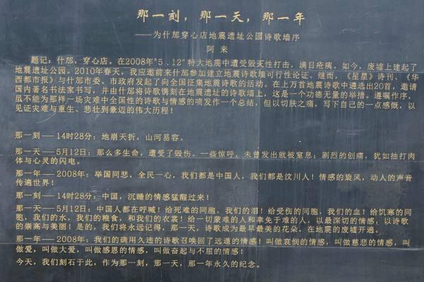 什邡周边一日游景点_搜狐旅游_搜狐网