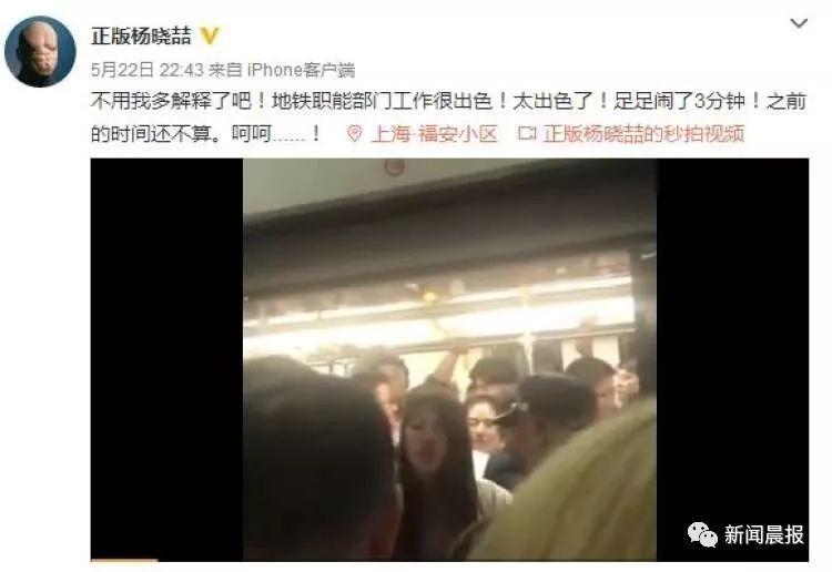 女子地鐵上手機被偷,扒車門大鬧9分鐘不讓走:我才是受害者!