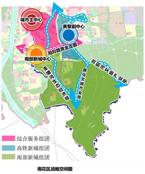 商圈聚集 南城片区全面进入发展快车道图片