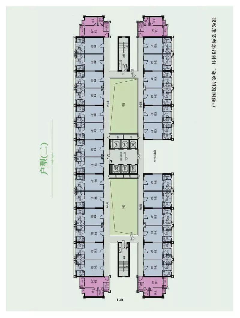 11 榕悦花园公租房 12 瑞东花园公租房 13 萝岗和苑公租房 公租房申请