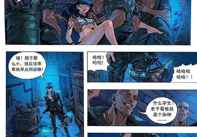 异世功夫之王_漫画推荐,一个杀手穿越异界之旅
