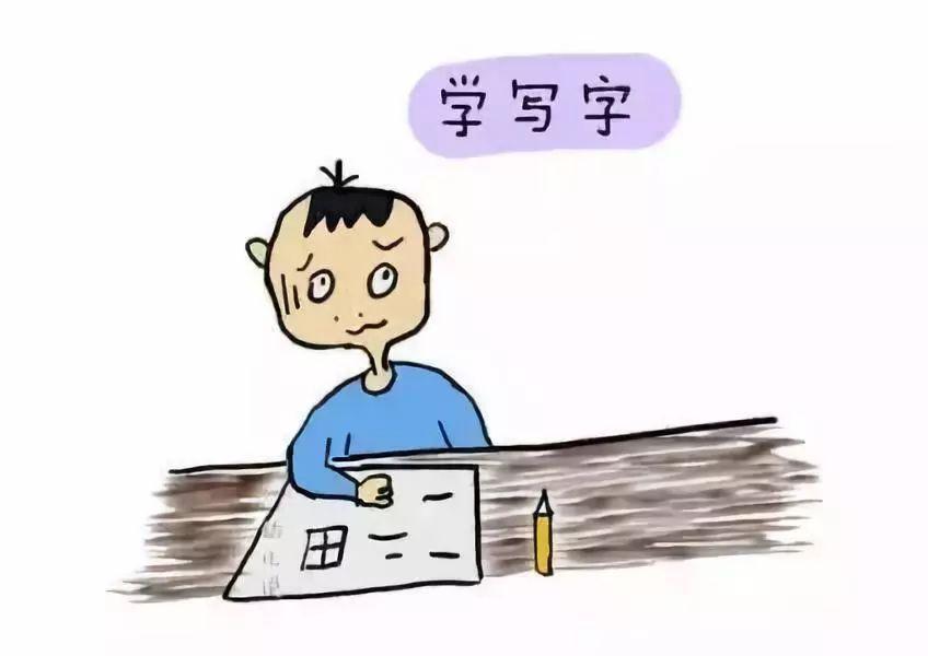 写字潦草对孩子的影响有多大,你一定想不到 老师和家长都读读
