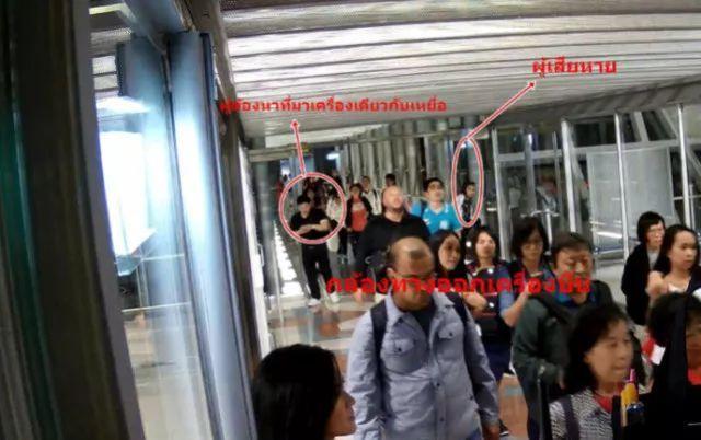 中國女遊客在泰國遭綁架,移民局官員涉案!在泰國機場要小心這些坑