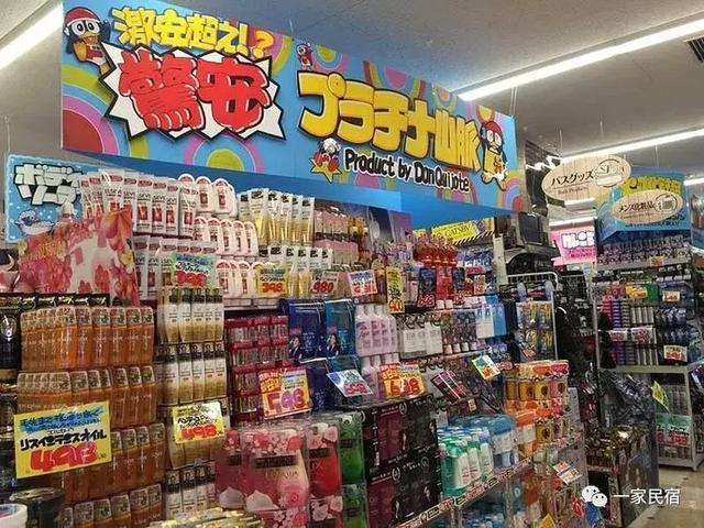 去日本旅游什么最值得买?最全购物攻略出炉,清