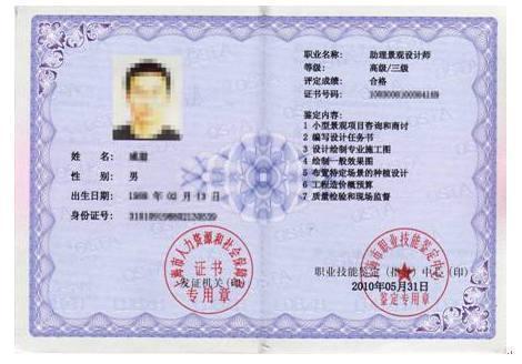 保险销售从业人员执业证书的颁发机构为保监会。 考试资料网