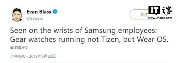 傳三星Gear S4智能手表使用放棄自家系統