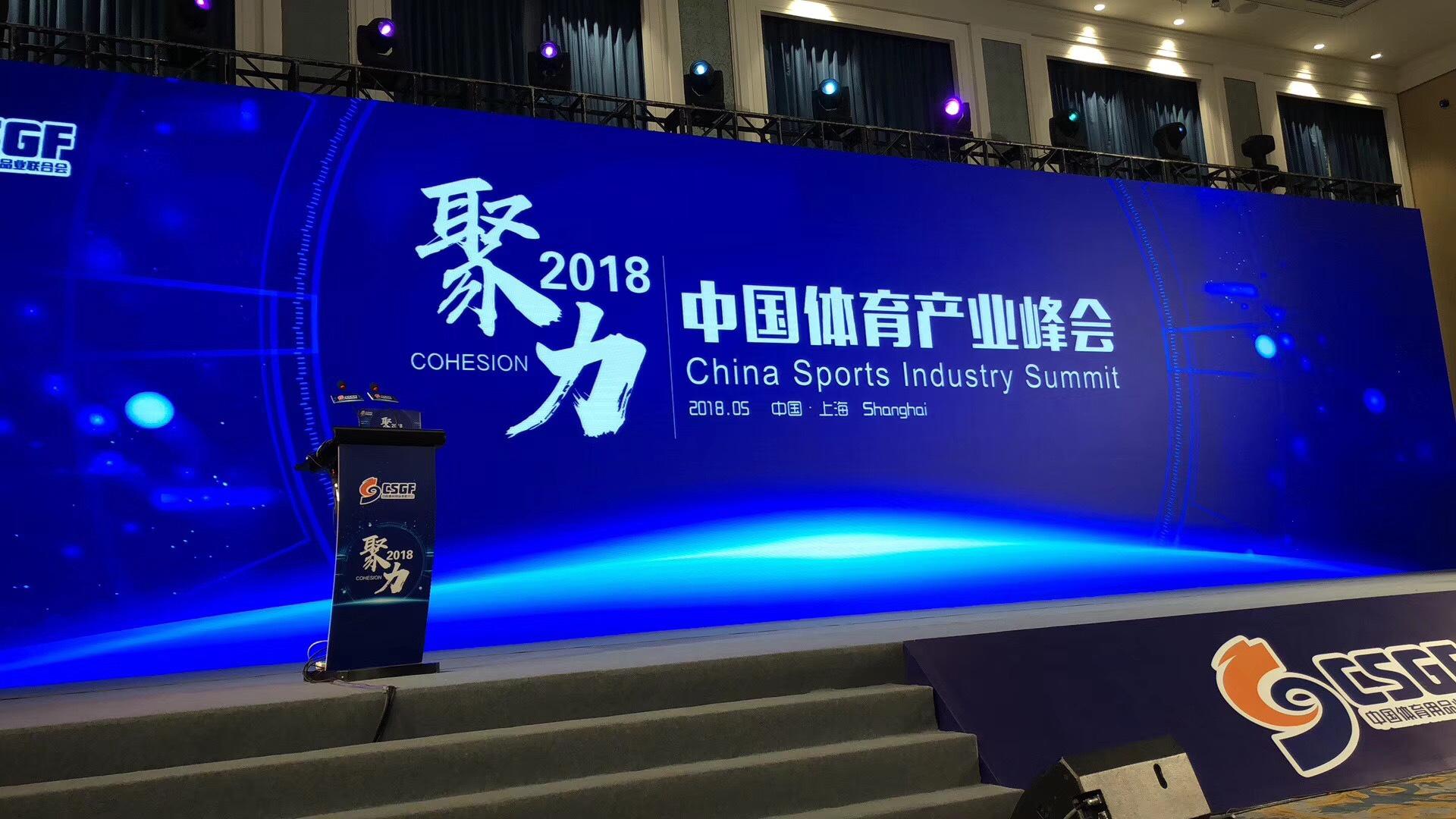 体育BANK快讯:聚力新动能,推动体育产业成为支