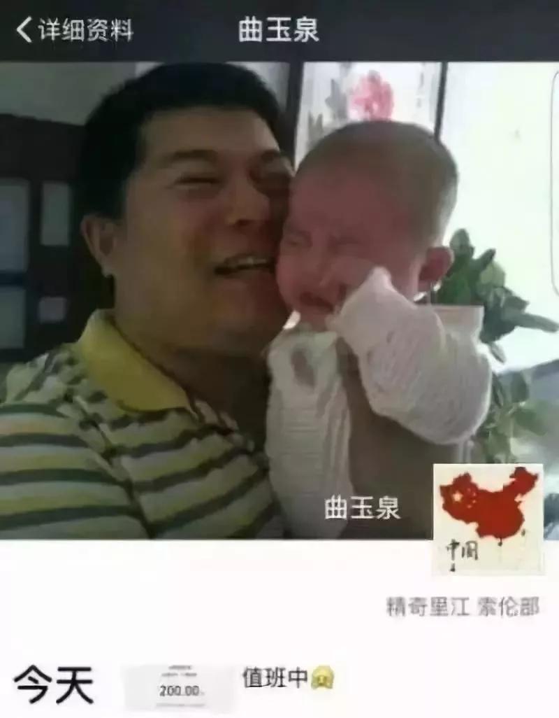 赵泽伟被判处死刑_山西日报数字报