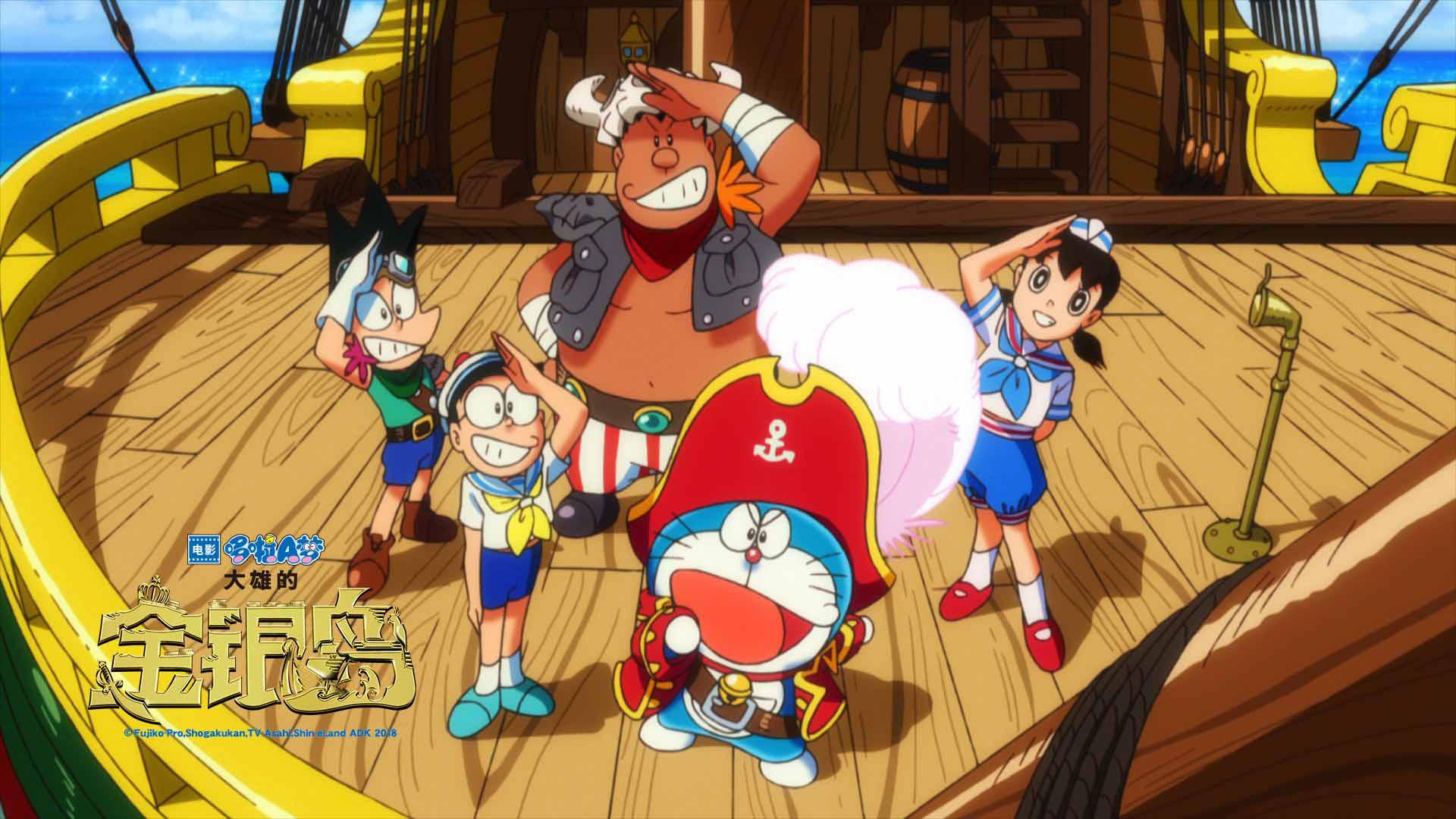哆啦A梦 大雄的金银岛 即将上映, 蓝胖子 哆啦A梦不再只是蓝色