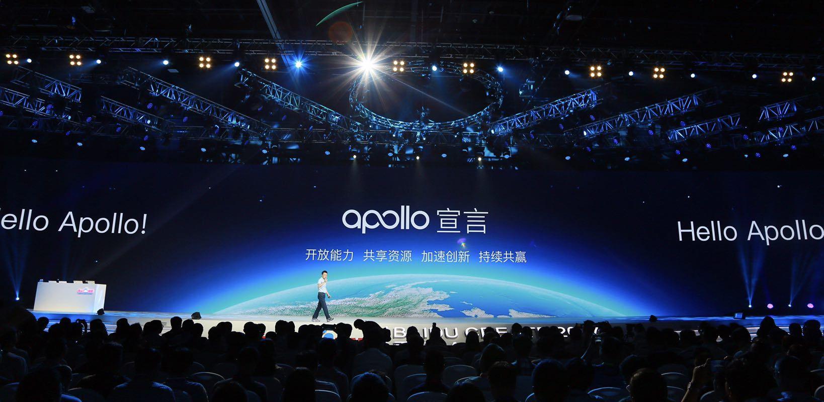 投入不及巨头十分之一,百度Apollo真实实力有几何?