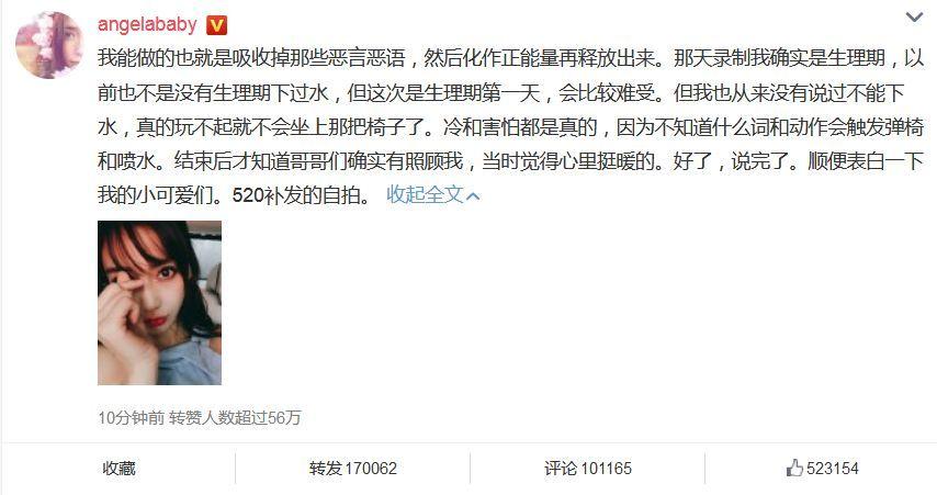 http://www.vribl.com/baguajing/453309.html