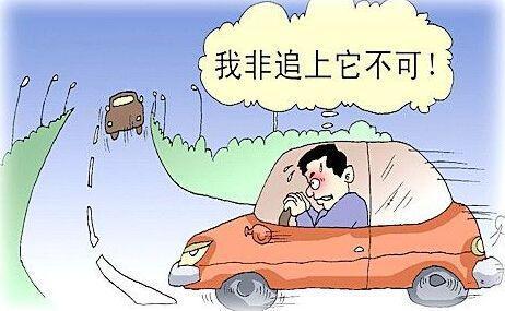雨季小贴士,无论老司机新司机,雨天行车要注意这几点 - 周磊 - 周磊