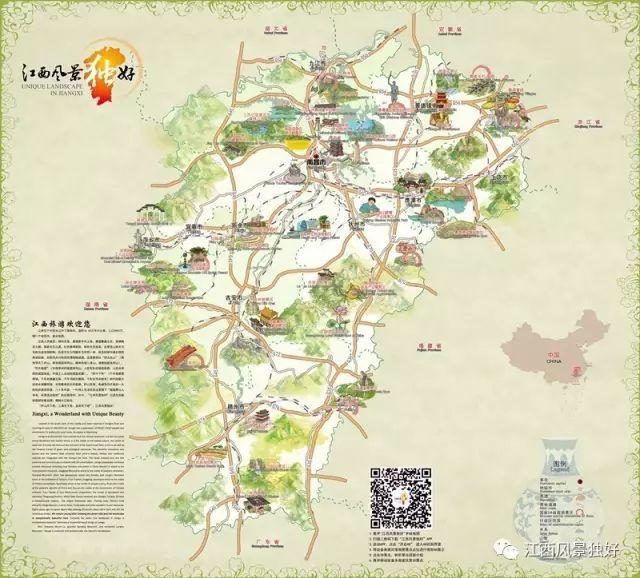 江西旅游手绘地图
