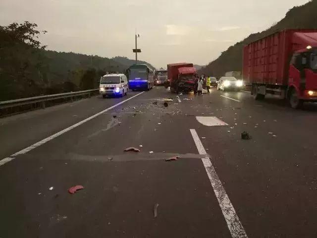 交通事故处理 -5