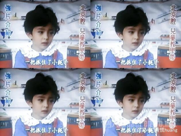 刘恺威和杨幂小时候就 认识 杨幂热巴刘亦菲谁小时候最美