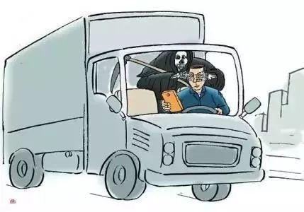 交通事故处理 -15