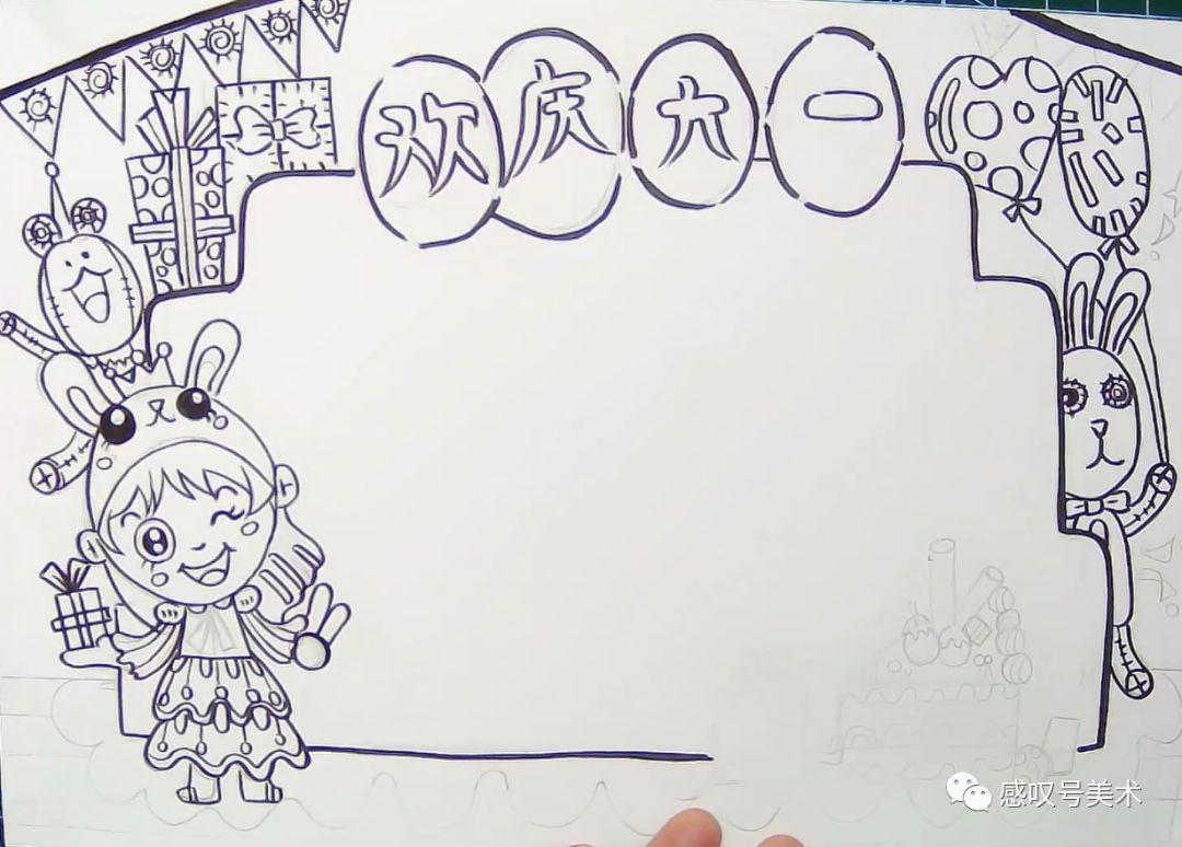 可爱的卡通钟表怎么画