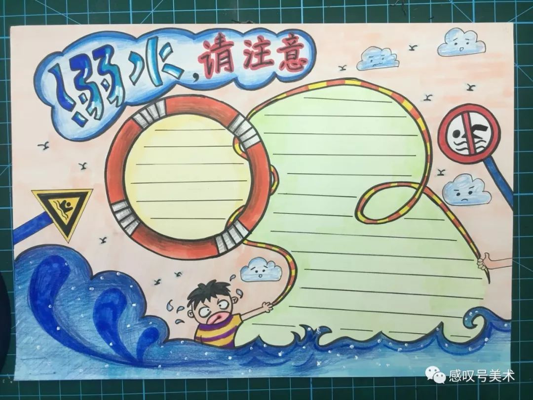 31篇手抄报!儿童节,端午节,防溺水等各种主题