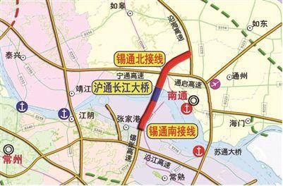 【期待】锡通过江高速公路有突破性进展!以后去南通更