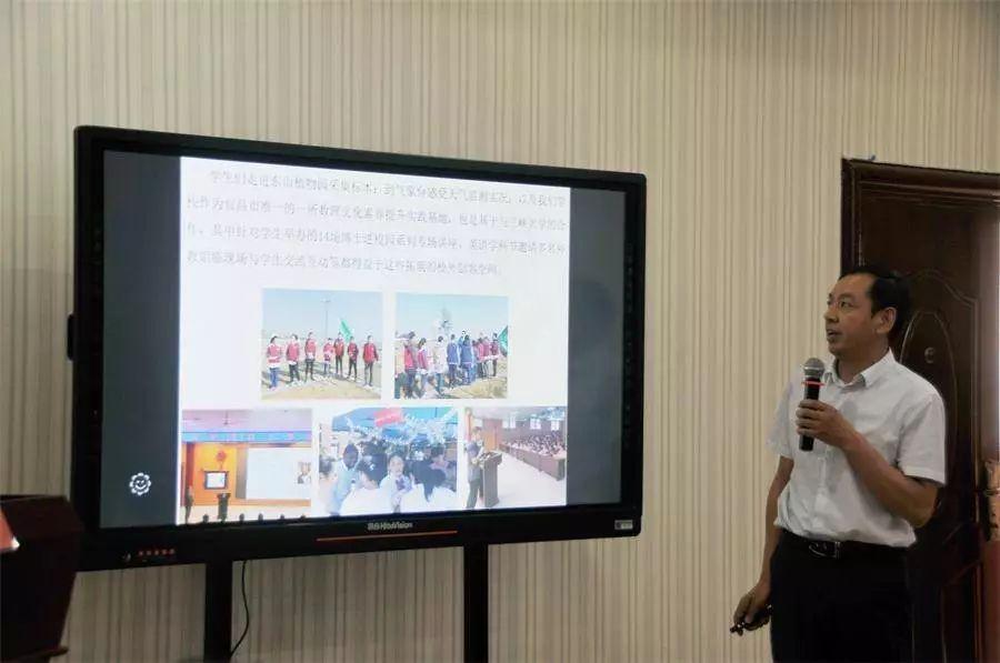 """西陵区教育局举办 """"教学改革创新暨教育科研培训会""""丨教育之声"""