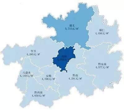 贵州9个市州最新房价出炉!紫云