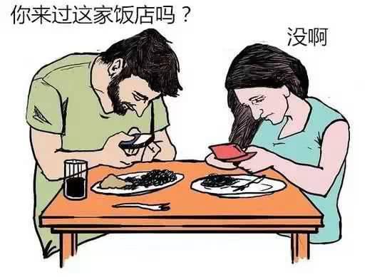 失去伴侣的老年女人_7.甚至还会因为手机而失去伴侣.