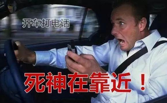 交通事故处理 -3