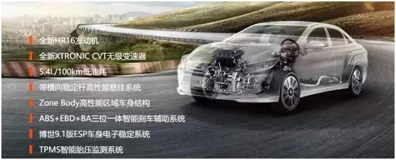 比帝豪GL便宜,配车联网功能入门价仅8.18万,还配全时在线导航