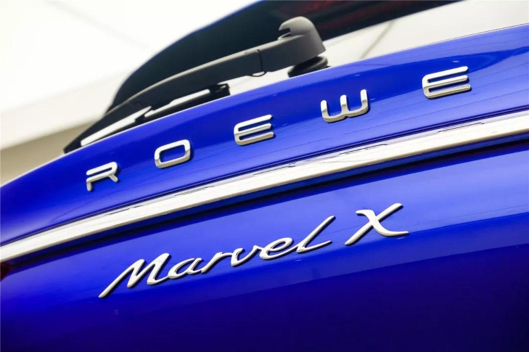 """新能源车只能""""奇形怪状""""?荣威MARVEL X笑着说不。"""