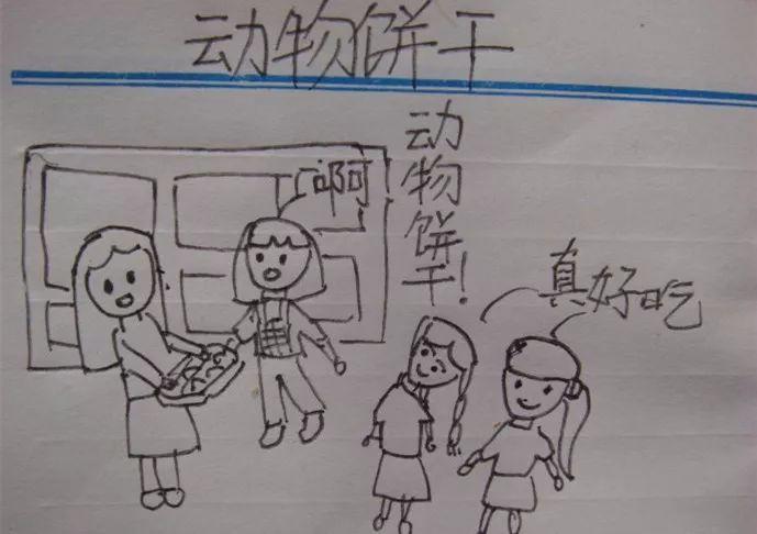 E乐彩彩票注册搜狐文化