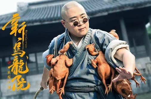 看《新乌龙院》预告片,郝劭文出现的时候,真的很想念他!图片