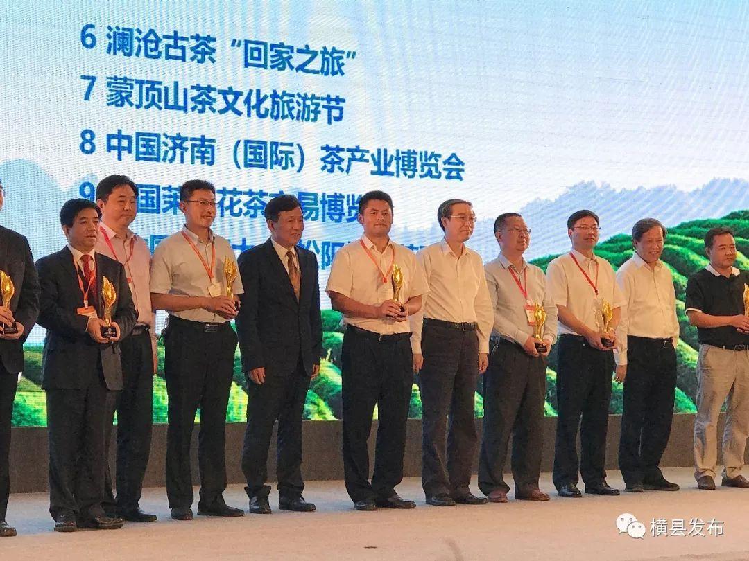 厉害了···横县不仅拿回了一个金奖杯,还实力圈粉,产销对接1.92亿元