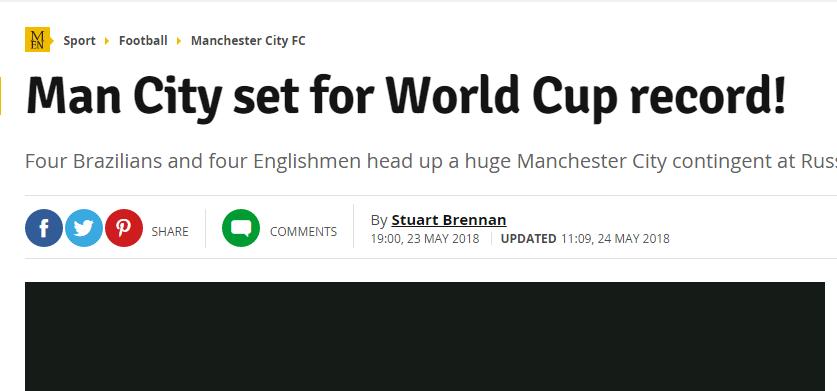 又破英超一纪录曼城将有17名球员参加世界杯