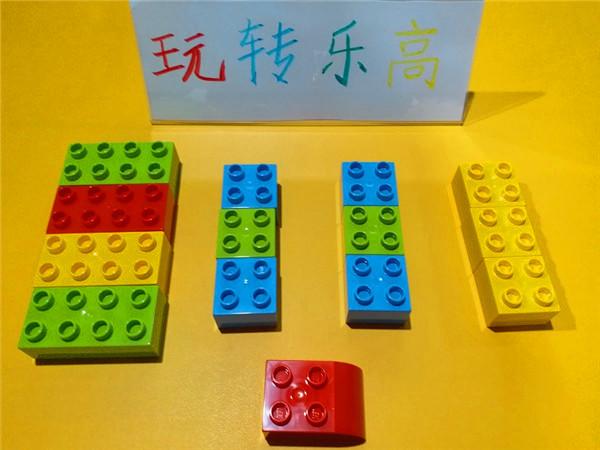 高清版乐高玩具图片,用最简单人积木零件拼装可爱小狗