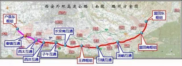 阎良区城市规划图
