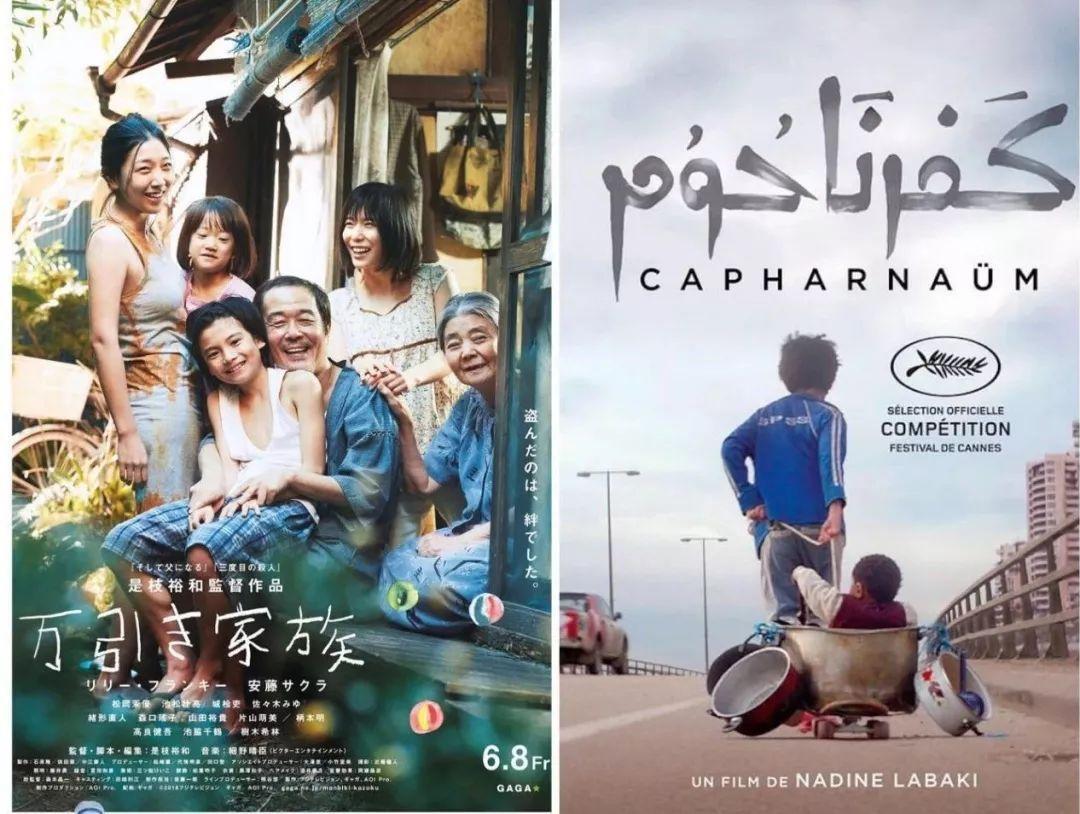 电影�:(_娱乐 正文  刚刚闭幕的第71届戛纳国际电影节,既是世界各国优秀电影竞