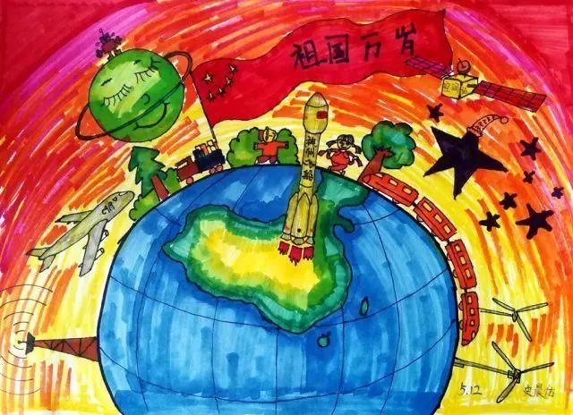 儿童爱国题材卡通图片