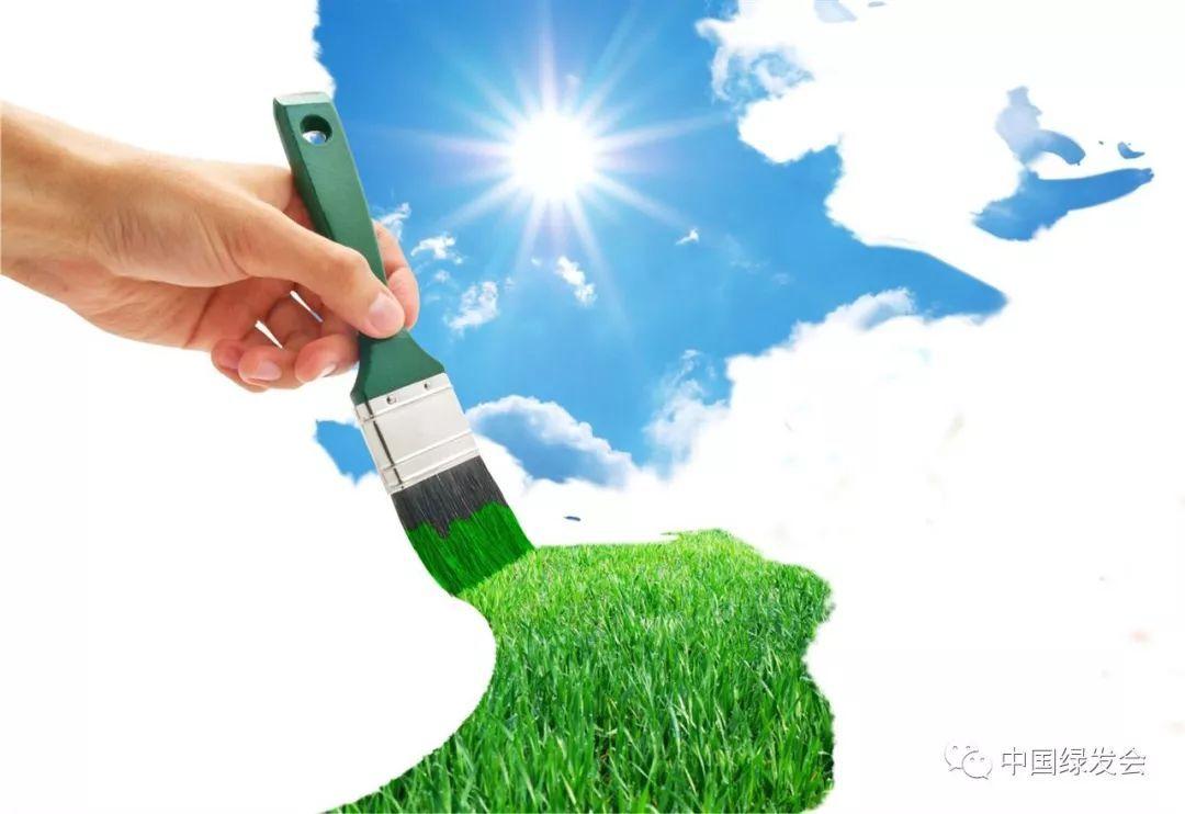 绿色gdp与可持续发展_绿色发展图片gdp