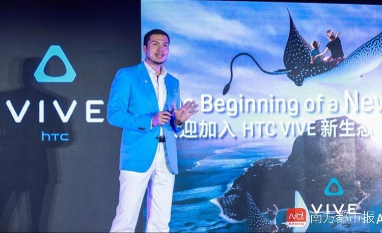 HTC发布新旗舰手机,不过只是VR的陪衬