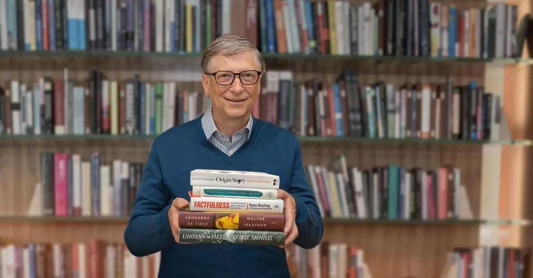 比尔 盖茨说,今年暑假要读这些书 盖茨的夏日书单图片