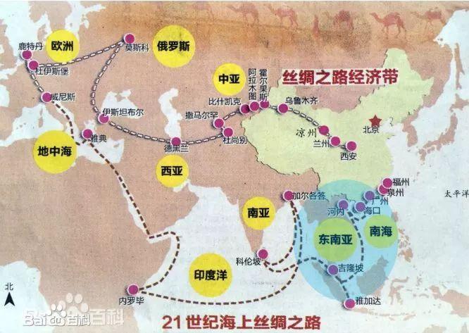 财经 正文  (1)中国经中亚,俄罗斯至欧洲—欧亚高铁 (2)中国经中亚图片