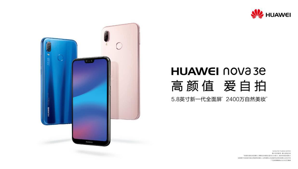 华为nova手机特约赞助《最优的我们》营销创新深耕年轻人市场