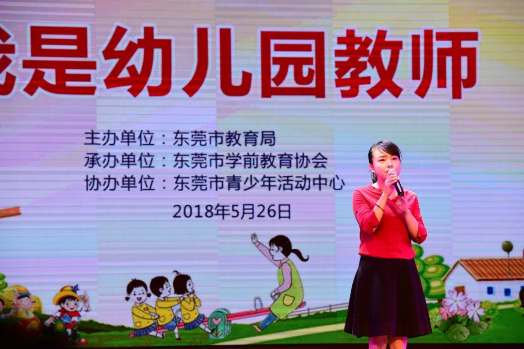 园教师_政务 正文  长期以来,幼儿园教师为学前教育事业兢兢业业,奋发有为