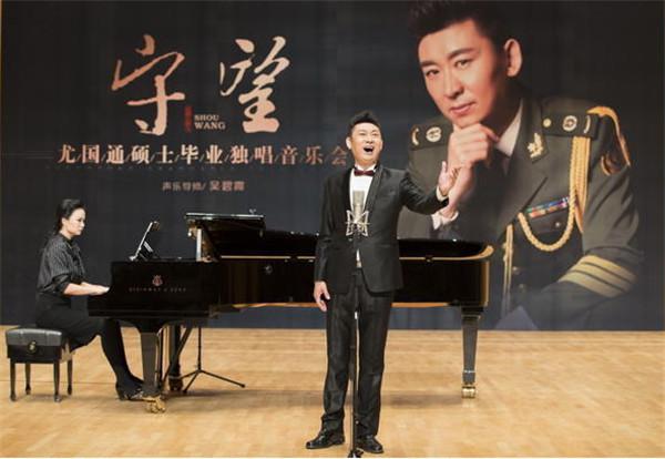 河北籍军旅歌手尤国通  将河北民歌唱响国音堂