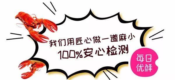 欧美大黑吊狠狠撸最新版_在家9.9元就能撸虾!深广1小时极速外卖小龙虾!