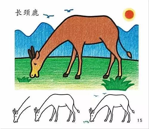 教小朋友画简笔画 太实用 太简单